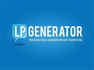 Lpgenerator платформа для привлечения клиентов и увеличения доходов от сайта