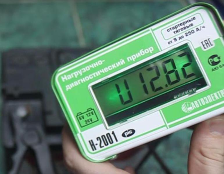 проверка при покупке автомобильного аккумулятора